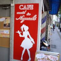 Concept and Maid Shop at Kyushu