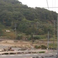 レストラン・サンサーラ 野呂高原ブルーベリー