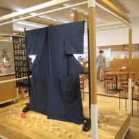 第20回「ふくいモダン刺し子展」