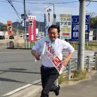 東日本大震災から10年-あの日SNSに寄せられた切実な声