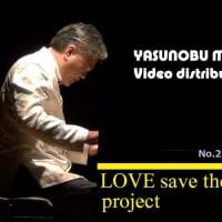 LOVE save the world ~愛は世界を救う~ project 第二弾!「神の国」
