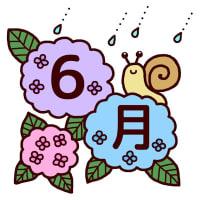 6月タイトル1(夏の月タイトル/季節・行事)