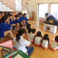 下津幼稚園訪問