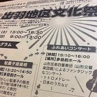 山形Q 練習日誌74-vol.1(中島記)