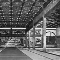 「第Ⅳ章ー2 参考 喜多院客殿, 修学院離宮客殿, 本願寺対面所」 日本の木造建築工法の展開