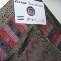 令和元年初の「SHURU」さん訪問でした。(埼玉県さいたま市大宮区)