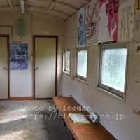 紋穂内駅 宗谷本線 2021年3月廃止予定駅 8月28日 2020年