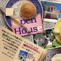 緑区と東海市にてオープンハウス開催