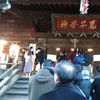 銀座線渋谷駅、鬼子母神