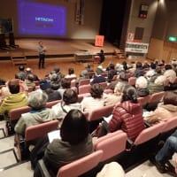 24日、信州での連続講演会の最終日、長野の集会も盛り上がった!