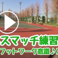 ■ストローク ラリーで安定するコツについて 〜才能がない人でも上達できるテニスブログ〜