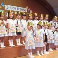 全学年☆9月誕生会