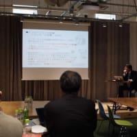 ◆2014年12月12日、自動車技術ベンチャーAZAPA社の東京拠点オープニングセレモニーで講演を行いました!