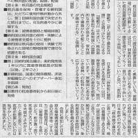 日本政府が一番の障害/ICAN 川崎氏が会見・・・今日の赤旗記事