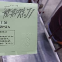 HKT48全国握手会イベント パシフィコ横浜5/4