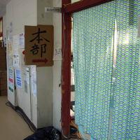 震災10年雑感(その4)~湊小学校避難所