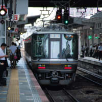 JR西日本 223系「宝塚行き」【多分、大阪駅】 2014.AUG