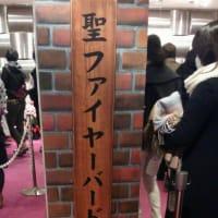 高校デビュー(舞台:高校中パニック!!小激突!)