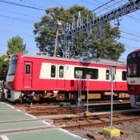 京急新町検車区