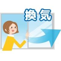君津理美容院エンゼル❗️換気扇❗️入口・窓開放換気営業❗️