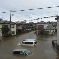 台風、洪水、浸水