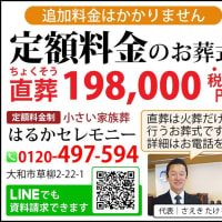 タウンニュース 神奈川県厚木版