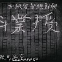 朝鮮と森永キャラメル