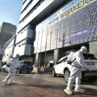 <新型肺炎・武漢肺炎>韓国の感染者156人に。 中国本土以外で最多。