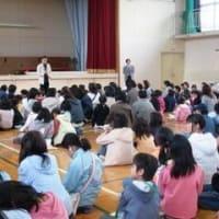 講座登録申込の会