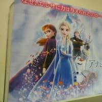 映画ーアナと雪の女王2を見たよ