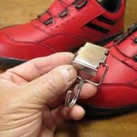 ダイヤル靴紐式 安全靴