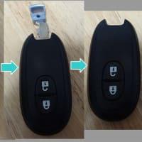 硫黄山のレットさんと、鍵入れと、車のスマートキー電池切れの対応。