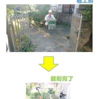 浄化槽工事&外構工事☆