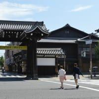 西本願寺の総門  重要文化財