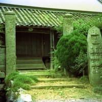 天理市苣原 大念寺の十三仏板碑