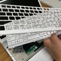 パソコープ認定ICTサポーター活動報告