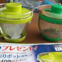 明日から急須ポットを新しいものに。市川園で茶を買った景品です。