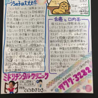 NEWS 7月号