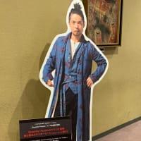 """TOSHINOBU KUBOTA CONCERT TOUR2019-2020""""BEAUTIFUL PEOPLE""""島根県民会館"""