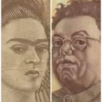 Frida Kahloのメキシコの衝撃!