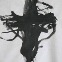 Ⅱ‐2 世阿弥の能楽—謡曲「藤戸」シテは「どこともなき下臈」の母子
