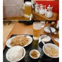 ビール格安店を訪ねて① 蓮香園 新館
