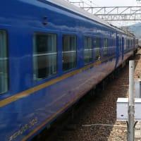 今日の日付ネタ 305 =>オロネ25-305【山科駅:東海道線】 2007.6.7