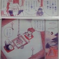 「忍者らホイ!」 レビュー (ファミコン)