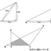 中学入試問題R3(2)[灘中]