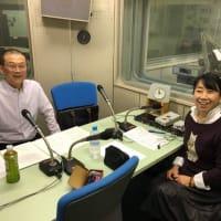 クリニック便り~ラジオ放送に出演します!~