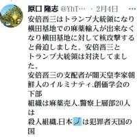 はい小池百合子トランプに逮捕・刑務所に!小池都知事、過度の疲労で静養!今週いっぱい公務離れると発表!影武者らも一斉逮捕はじまりました!次は誰でしょう!東京オリンピックは?トランプ大統領