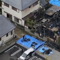 同居の娘「追われて襲われた」男逃走、甲府の2人死亡火災