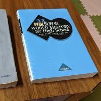 教科書に執筆の作法を学ぶ