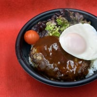 道の駅花街道つけち食堂メニューが、お弁当として、テイクアウトできるようになりました!